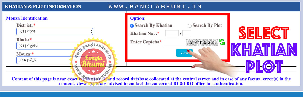 West Bengal Land Records With Khatian Number Plot Number at banglarbhumi.gov.in Step :6
