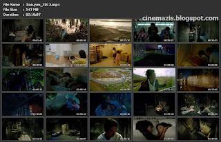 Jiao you (2013)