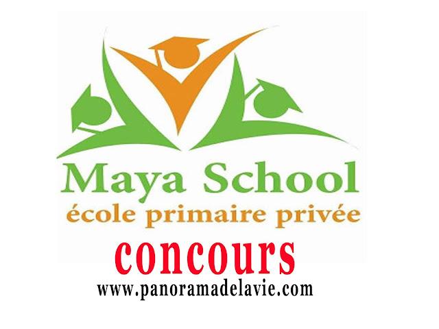 مناظرات القطاع الخاص : مدرسة إبتدائية خاصة  تنتدب معلمين في عديد الإختصاصات