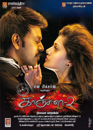 Kanchana 2 2016 Hindi Dubbed 720P HDRip 900mb , South indian movie kanchana 2 munni 3 2015 hindi dubbed 720p dvdrip 700mb brrip bluray 1gb free download or watch online at world4ufree.be