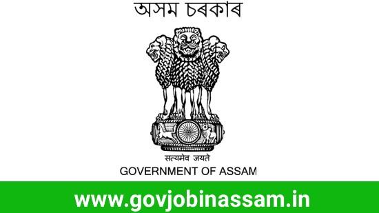 MMS-CMSGUY Assam Recruitment 2018