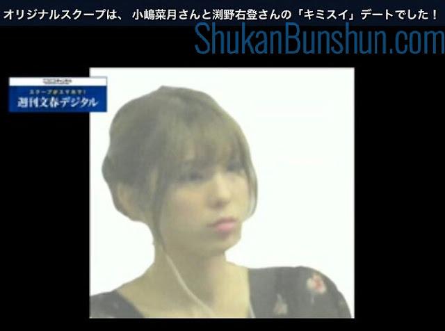 AKB48 Kojima Natsuki Skandal 02