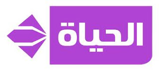 مشاهدة بث مباشر, قنوات مباشرة, بث حي للقنوات, قنوات بث مباشر, مشاهدة قناة الحياة 2 بث حي, مشاهدة قناة الحياة الحمرا بث حي, Al Hayat 2 Live, Al Hayat 2 Channel Online