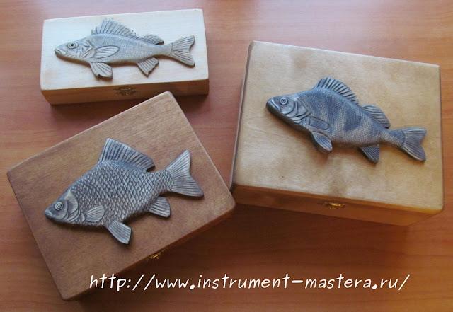 шкатулки деревянные в подарок рыбаку
