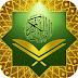 تنزيل تطبيق القرآن الكريم بيت التمويل الكويتي مجانا apk