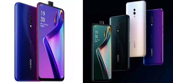 Oppo K3 | with full-screen display and SD710