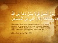 بسم الله الرحمن الرحيم  *PEMIMPIN DIKTATOR (AL-MULK AL-JABRIY) : CIRI-CIRINYA DAN BAGAIMANA MENYIKAPINYA MENURUT SUNNAH NABI SAW*