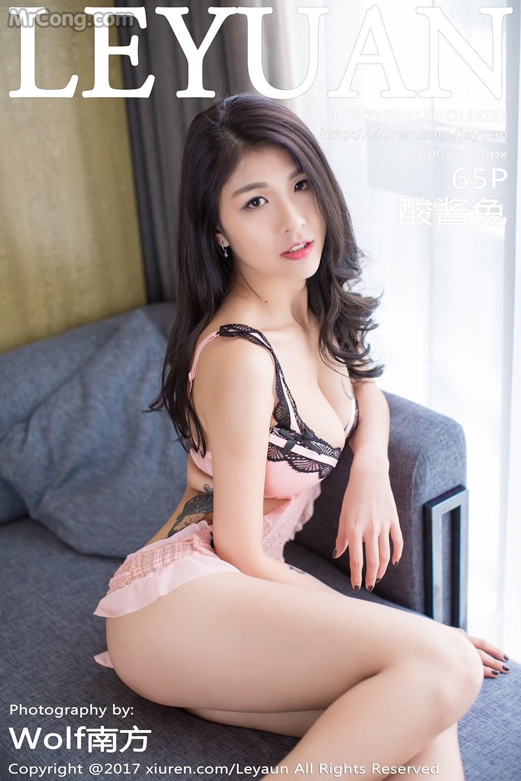 LeYuan Vol.033: Người mẫu Suan Jiang Tu (酸酱兔) (66 ảnh)