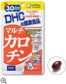 ผลิตภัณฑ์ DHC