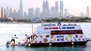UAE கடலில் மிதக்கும் சூப்பர் மார்க்கெட் திறந்து வைத்தது கேரிபோர் (Carrefour) குழுமம்