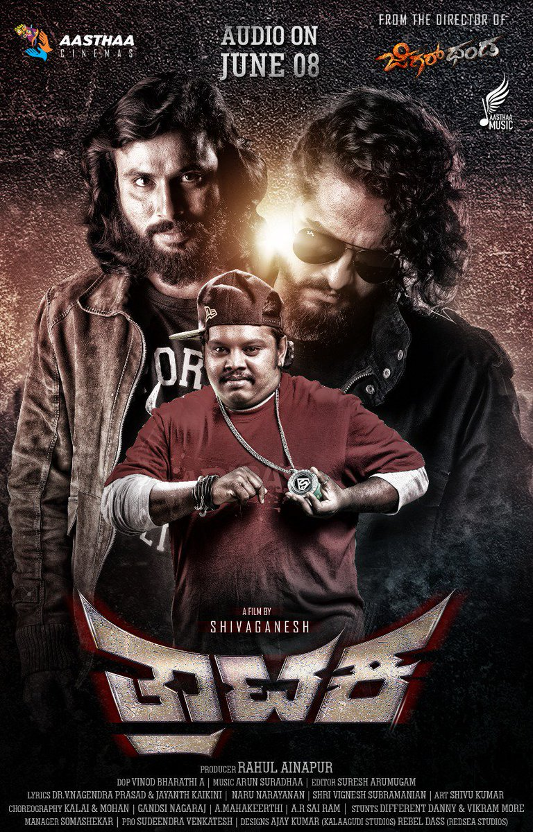 Trataka 2019 Hindi Dubbed 720p HDRip 900MB