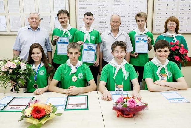 Ученики физматлицея привезли «бронзу» с Международной олимпиады Сергиев Посад
