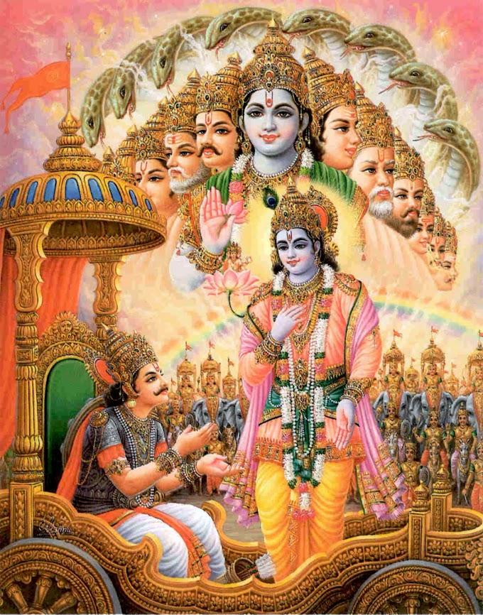 Srimad Bhagavad Gita Verses
