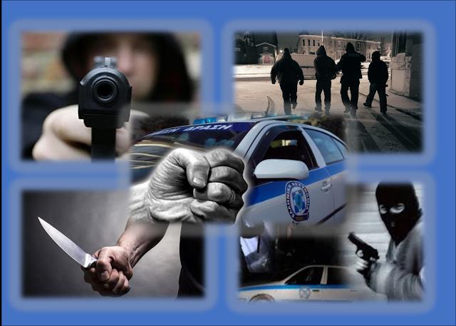 Η εγκληματικότητα σαρώνει: 1 ληστεία κάθε δύο ώρες - 9 διαρρήξεις την ώρα