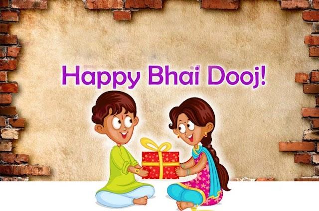 Bhai Dooj Gift Idea