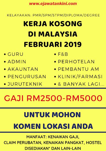 jawatan kosong malaysia 2019