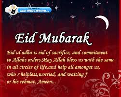 Eid Mubarak Quotes messages and wishes cards:eid Mubarak, eid of sacrifice, and commitment to Allah orders,