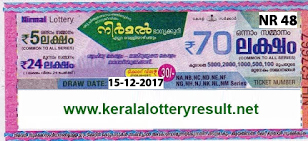 results, kerala lottery today, kerala lottery result today, kerala lottery results today, today kerala lottery result, kerala lottery result 15-12-2017, Nirmal lottery results, kerala lottery result   today Nirmal, Nirmal lottery result, kerala lottery result Nirmal today, kerala lottery Nirmal today result, Nirmal kerala lottery result, NIRMAL LOTTERY NR 48 RESULTS 15-12-2017,   NIRMAL LOTTERY NR 48, live NIRMAL LOTTERY NR-48, Nirmal lottery, kerala lottery today result Nirmal, NIRMAL LOTTERY NR-48, today Nirmal lottery result, Nirmal lottery today   result, Nirmal lottery results today, today kerala lottery result Nirmal, kerala lottery results today Nirmal, Nirmal lottery today, today lottery result Nirmal, Nirmal lottery result today, kerala   lottery result live, kerala lottery bumper result, kerala lottery result yesterday, kerala lottery result today, kerala online lottery results, kerala lottery draw, kerala lottery results, kerala state   lottery today, kerala lottare, keralalotteries com kerala lottery result, lottery today, kerala lottery today draw result, kerala lottery online purchase, kerala lottery online buy, buy kerala   lottery online