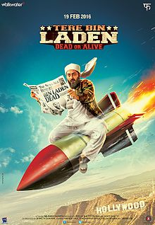 full cast and crew of bollywood movie Tere Bin Laden: Dead or Alive! wiki, story, poster, trailer ft Manish Paul and Pradhuman Singh