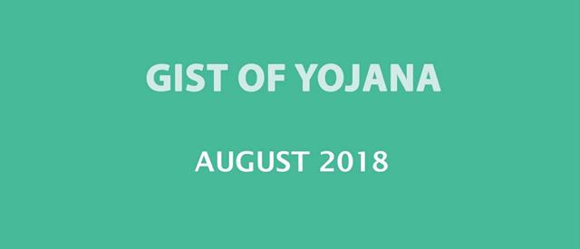 gist-of-yojana-august-2018