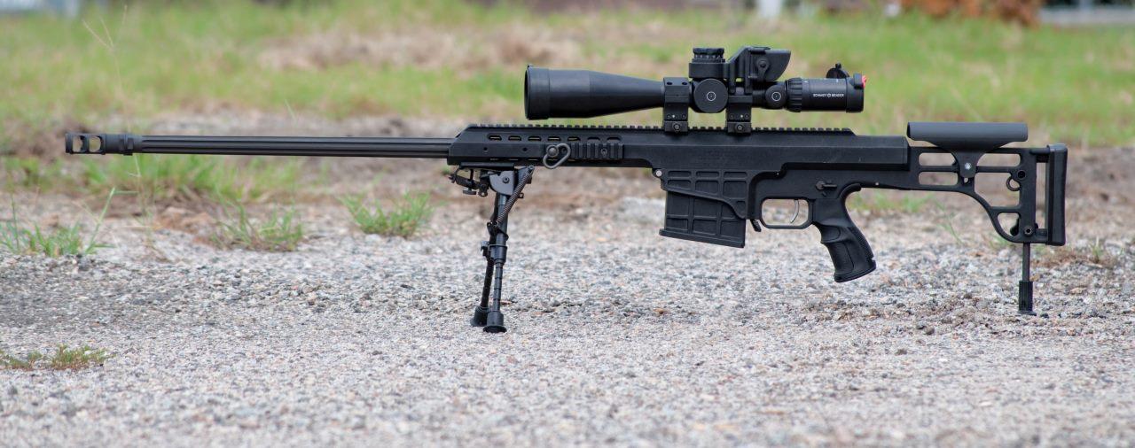 m98b sniper rifle - photo #27