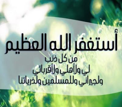 post photo , photo , صور , خلفيات اسلامية , صور و خلفيات إسلامية , خلفية , فيسبوك ,