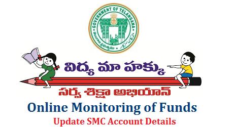 smc-ssa-rmsa-funds-online-monitoring-update-details-tssa-finance