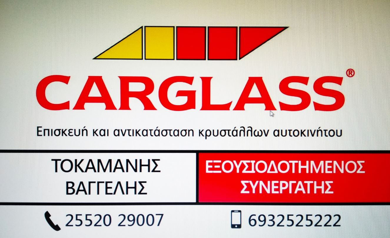 Main Ad
