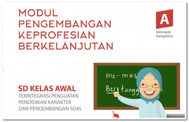 Modul PKB Guru SD Kelas Atas / Bawah dilengkapi Kunci Jawaban