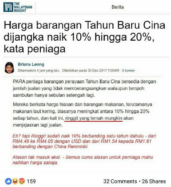 Mahathir Bapa U-Turn