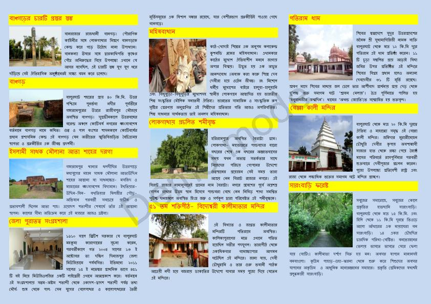 Development & Planning D Dinajpur Tourism Circuit