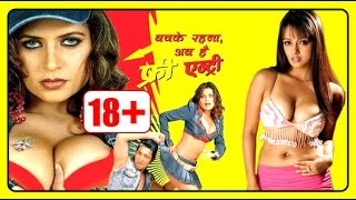 Watch Free Entry Hot Hindi Movie Online