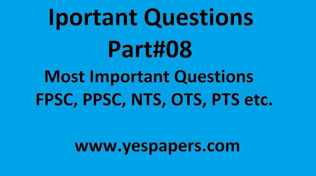 nts| ppsc | fpsc | ots | pts | uts 2020