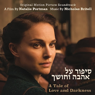 a tale of love and darkness soundtracks
