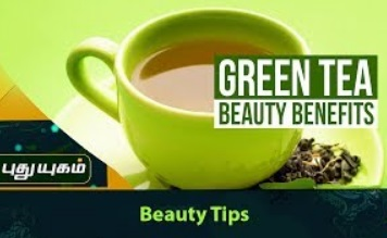 Green Tea Beauty Benefits 20-10-2017 Puthuyugam Tv