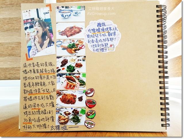 香港大排檔-香港茶餐廳-荃灣茶餐廳-香港美食推薦-香港燉奶-深井燒鵝