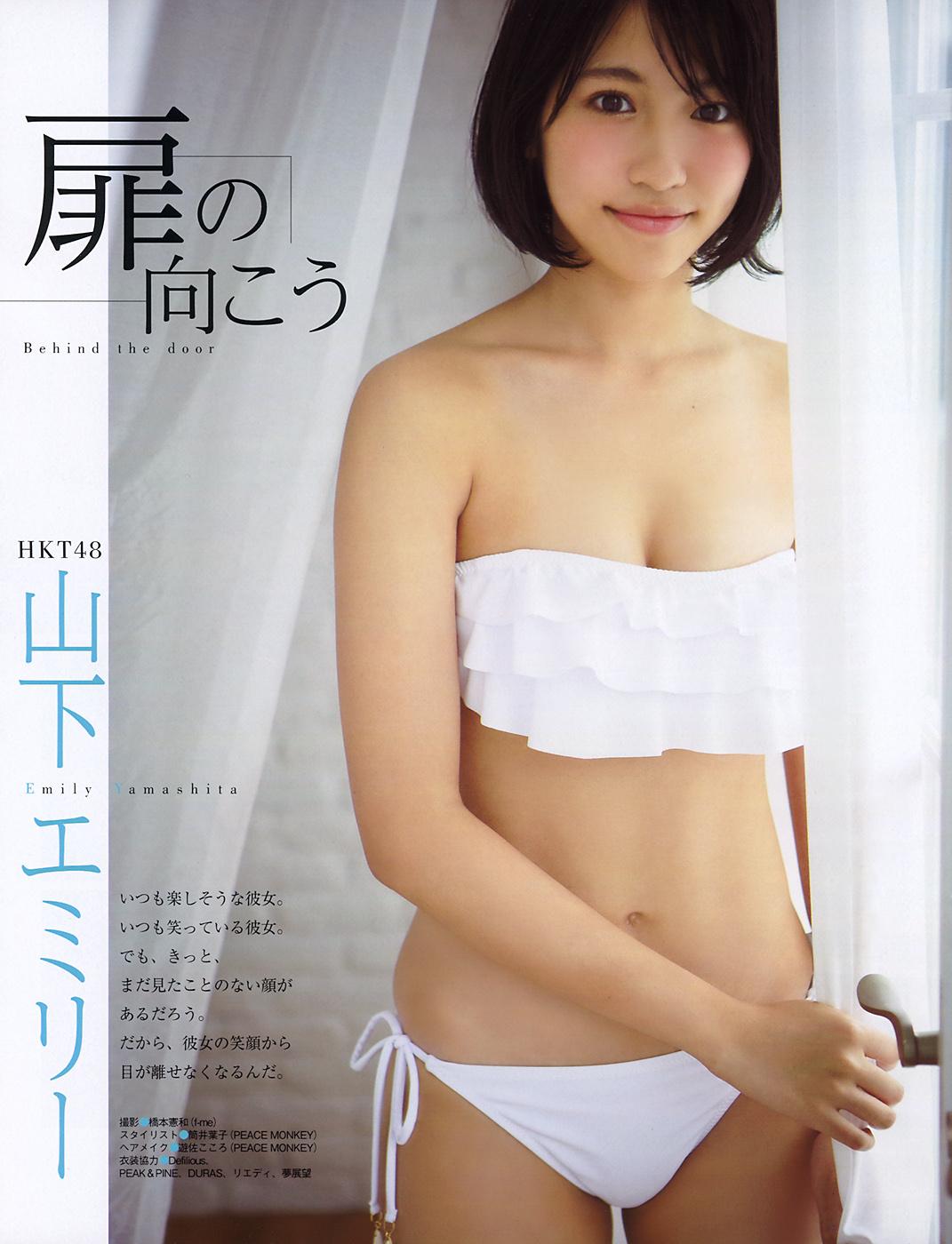 Yamashita Emily 山下 エミリー HKT48, Ex-Taishu Magazine No.01 2016 Gravure