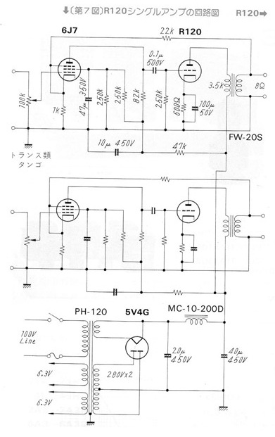 Vacuum Tube Schematics Se R120 6j7 Amplifier