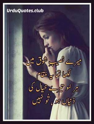 miss you shayari for facebook whatsapp