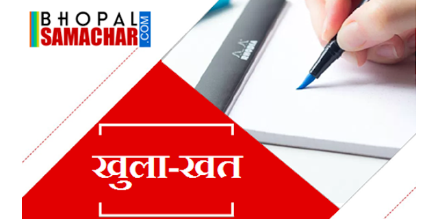 KAMAL NATH Sir, कृपया PEB को SSC की तरह एडवांस बनाइए | Khula khat by Satyaveer Kadam