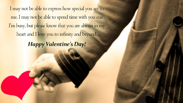 valentine day sms