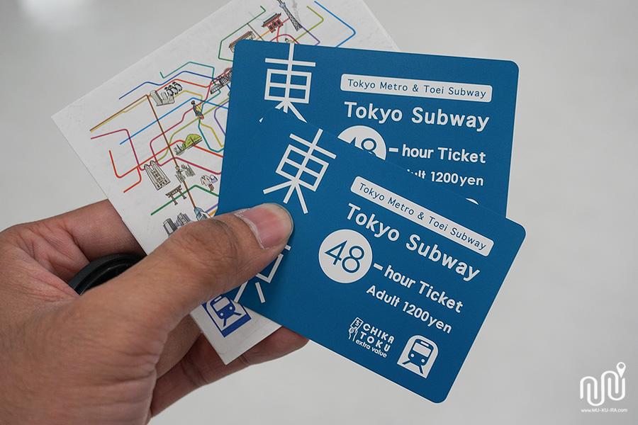 Tokyo Subway 48-hour Ticket