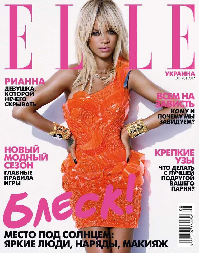 Rihanna in ELLE Ukraine August 2012