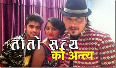 Nepali tv Programs