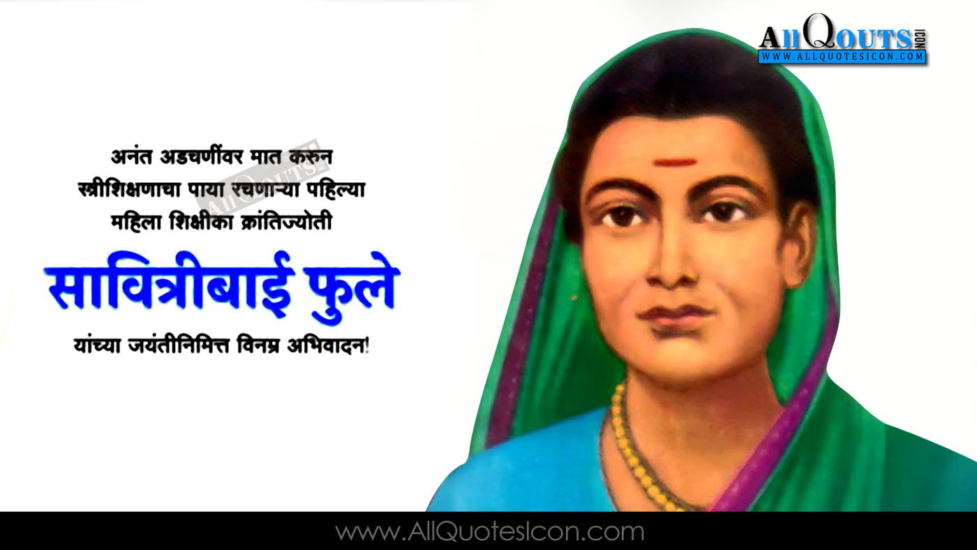 savitribai jyotirao phule jayanthi images hd pictures best