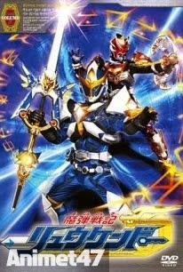 Siêu Nhân Madan Senki Ryukendo -  2006 Poster