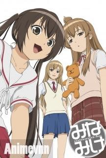 Minami-ke - Minamike SS1 2012 Poster