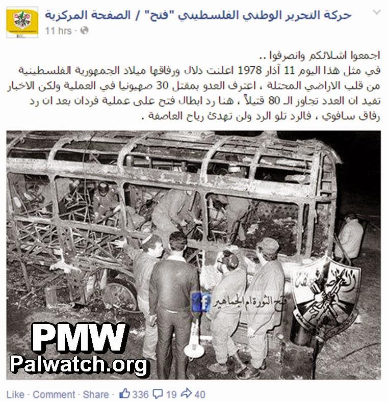 12 aring pojke dodades i attack i gaza