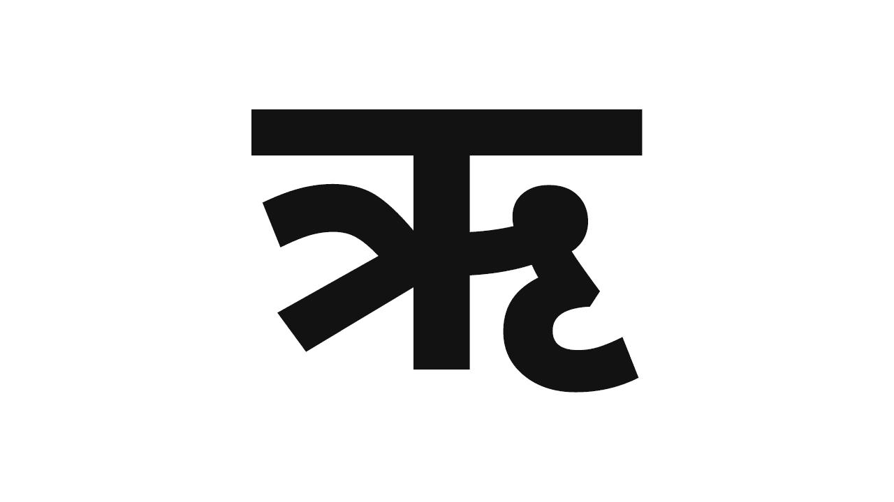 ऋ आद्याक्षरावरून मुलांची नावे | ru Marathi Baby Boy names by initial