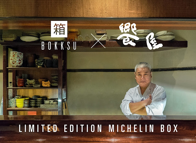 bokksu michelin box